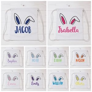 🆕Personalized Easter Bunny Ears Drawstring Bag